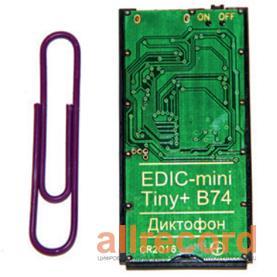 Edic-mini Tiny+ B74 150HQ - 4G